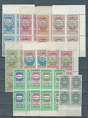 Middle East Yemen early mnh stamp set of 11 - YEMEN POST ovpt - blk/4