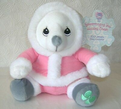 Precious Moments Bear Plush Tender Tails 2001 January Show Exclusive