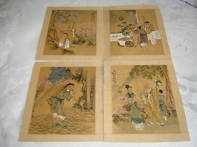 Fine Chinese vintage watercolour paintings set of 4 unframed all signed