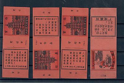 China -  Nice Lot  China Vintage Matchbox Labels, search !!! (330)