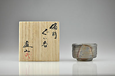 Japanischer Sake Becher Bizen Buyo Kimihiko Sake Cup Imperial Collection!