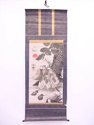 2844903: Japanese Paintings & Calligraphy / Wall Scroll / Printed / Takasago