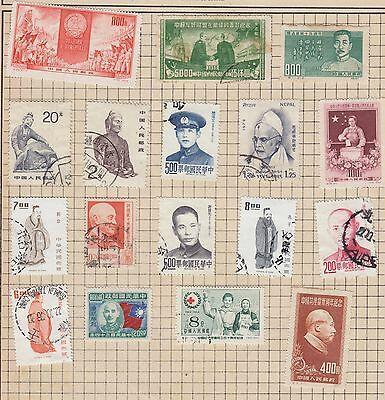 A Selection Of China Stamps From Old Album Wk10 Page 33