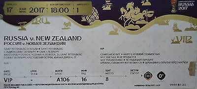 VIP TICKET Confed Cup 17.6.2017 Russland - Neuseeland # Match 1