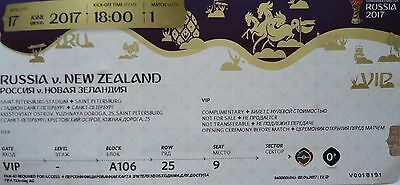 VIP TICKET Confed Cup 17.6.2017 Russia - New Zealand # Match 1