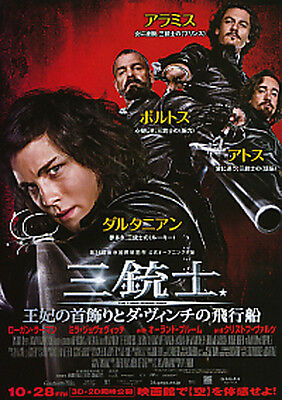 * THE THREE MUSKETEERS-2011-4pages Japanese Movie Chirashi flyer(mini poster)