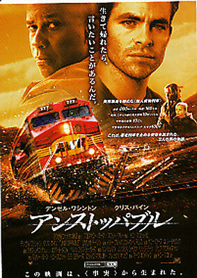 UNSTOPPABLE-2010 Japanese Movie Chirashi flyer(mini poster)