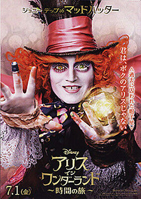 ALICE THROUGH THE LOOKING GLASS-2016-4pages Japanese Movie Chirashi flyer(mini p