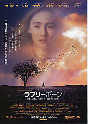 * THE LOVELY BONES-2009 -girl face 4pages Japanese Movie Chirashi flyer(mini pos