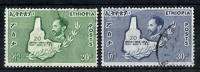 Ethiopia.  1961.  20th Anniversary of Liberation.   SG514-515.  Used.