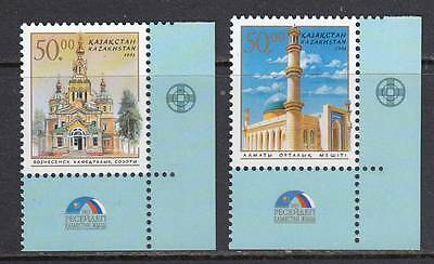 Kazakhstan 2003. Church and Mosque. 2v. MNH