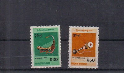Myanmar 1998 Musical Instruments 30k and 50k used