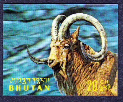 Bhutan 1970 Mint (NH) 3D Stamp - Animal Bighorn (AA_45m)