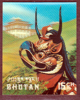 Bhutan #220C Mint (NH) 1976 3D Stamp - Ceremonial Mask (AA_57)