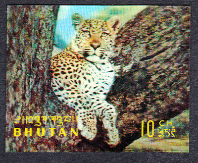 Bhutan 1970 Mint (NH) 3D Stamp - Animal Cheetah (AA_44m)