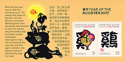 CHRISTMAS ISLAND - 2017 - Miniature Sheet: Lunar New Year (Rooster). Mint NH