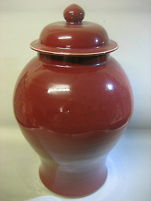 Huge vintage lidded pottery jar / ginger jar, 40 cm tall