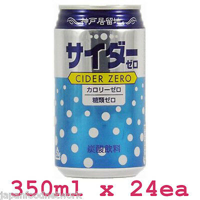 KOBE cider Zero 350ml x 24ea (Pack of 24 cans) Japanese Japan drink Authentic
