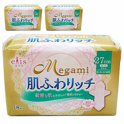 MEGAMI WOMEN SANITARY NAPKIN HEAVY DAY USE 27cm WITH WINGS 18pc x 3 bags