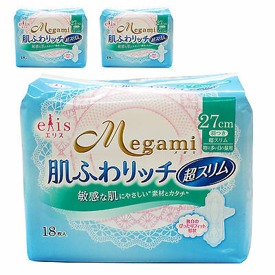 MEGAMI WOMEN SANITARY NAPKIN Super Slim Day 27cm WITH WINGS 18pc x 3 bags