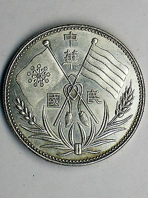 Old China Emperor 2 Flags Dollar Size Silver Plated White Copper Coin