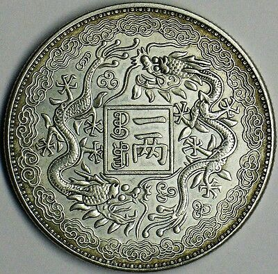 Old China 2 Drgons Dollar Size Silver Plated White Copper Coin
