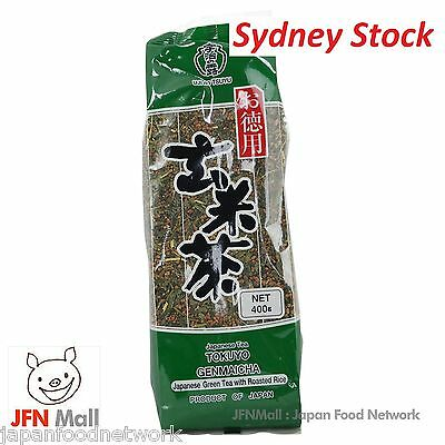 UJINO TSUYU TOKUYO Genmaicha Japanese Green Tea with Roasted Rice Quality 400G