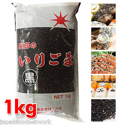 "Roasted Black Sesame Seeds (Irigoma kuro) ""MITAKE"" 1kg"