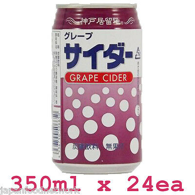 KOBE cider Grape 350ml x 24ea (Pack of 24 cans) Japanese Authentic japan drink
