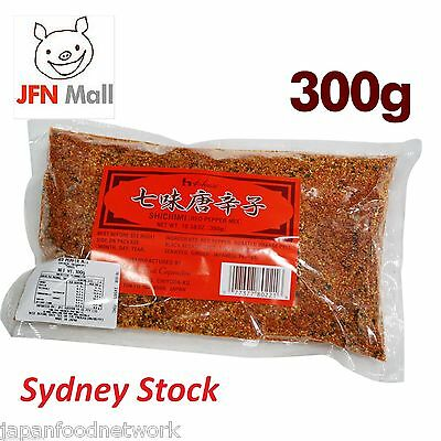 Shichimi Seven Spice Pepper HOUSE Nanami Togarashi Seasonings Japanese 300g JP