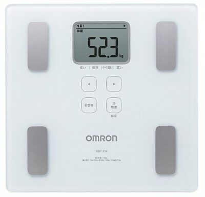 Weight · Body Composition Meter Calada Scan White HBF-214-W