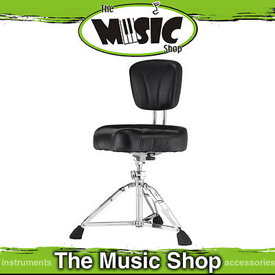 FLOOR STOCK - Pearl D-2500BR Cushion Drum Throne with Back Rest - D2500BR Stool