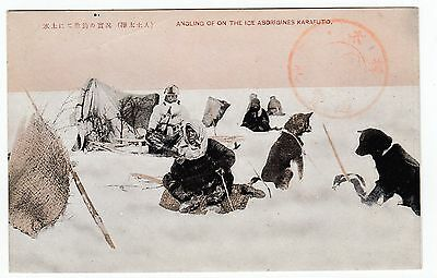 Karafuto Sakhalin Isla /  Japan Russia Old PC  FISHING on the Ice