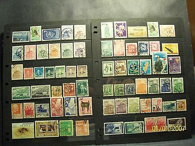 sm. lot of rep. of china stamps # 4