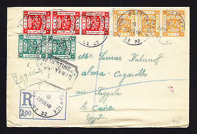 1918 Palestine stamps on registered censorship cover Army Post Office to Egypt