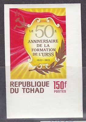 Tchad,  USSR URSS 50 years Imperf. 1972  MNH.