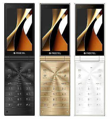 FREETEL MUSASHI FTJ161A Gold Black White Smartphone Flip phone SIM Unlocked