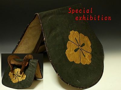 Japan Antique Edo Aori kittsuke mat Horse saddle abumi yoroi samurai Armor busho