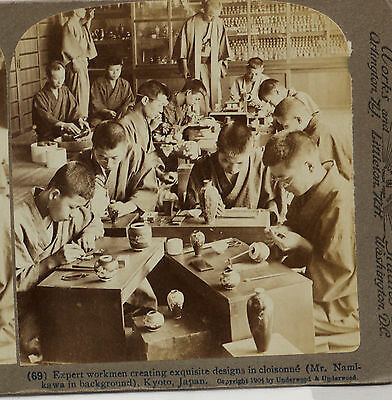 JAPANESE CLOISONNE EXPERTS  KYOTO UNDERWOOD STEREOVIEW CARD No69