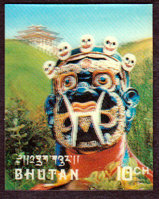 Bhutan #220B Mint (NH) 1976 3D Stamp - Ceremonial Mask (AA_54m)