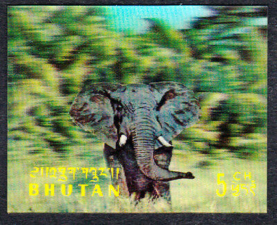 Bhutan 1970 Mint (NH) 3D Stamp - Animal Elephant (AA_46m)