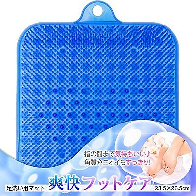 ROYSBABY foot wash mat Make the sole of the foot BA 200