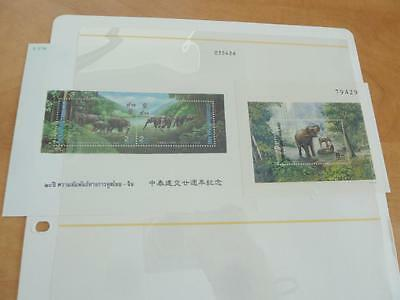Nice Thailand Stamps With Elephants  Mnh  Rs