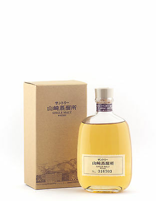 Suntory Yamazaki Distillery Single Malt Japanese Whisky 300ml
