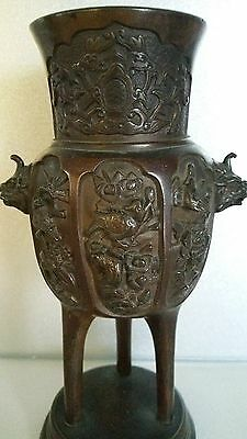 19CM Antique Oriental  Chinese? Bronze Bird Flower Vase
