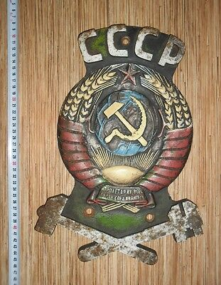 Old Soviet Russian Iron plaque Coat of arms of Train locomotive 1950's