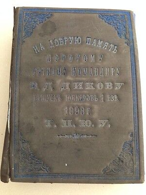Rare Russian Empire Tiflis Infantry Yunker School 1898 Album With 28 Photos Cdv
