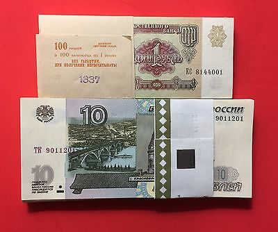 Ussr 2 Bundles Of Uncirculated -Consecutive Notes(1 & 10 Rubles).