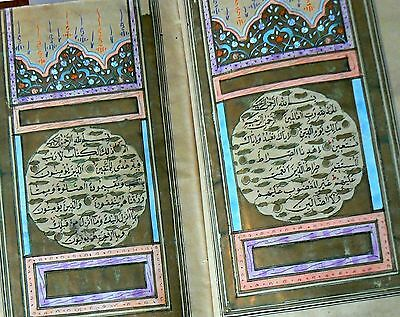 Highly Illuminated Cmplete Arabic Manuscript Koran, 18th  Century, 608 Pages
