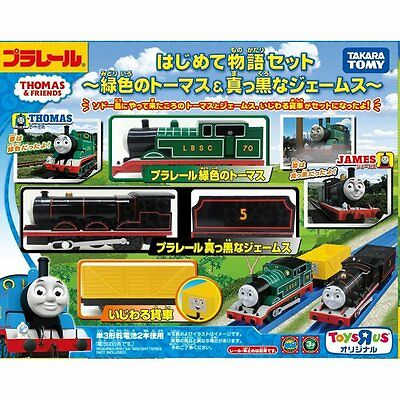 Takara Tomy Plarail Thomas &J ames and more Limited item from JAPAN F/S